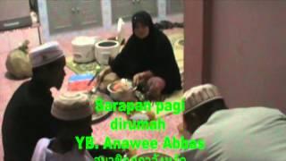 preview picture of video 'โรงเรียนพัฒนศ่าสน์วิทยา อีมาเราะห์'