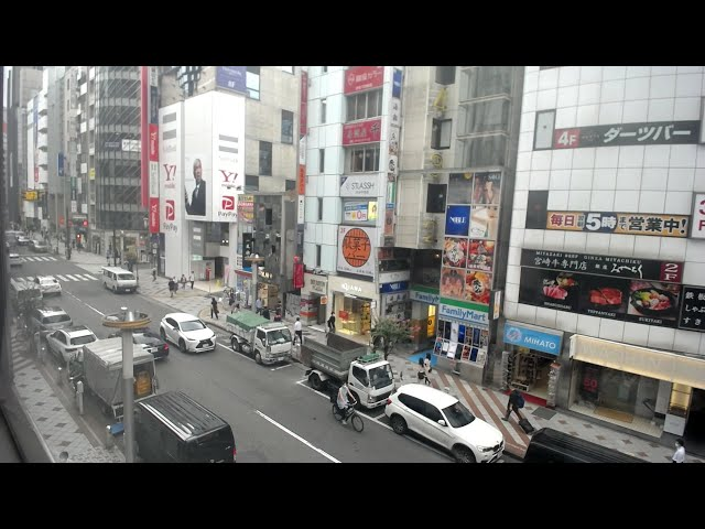 Live Webcam Shibuya, Tokyo