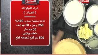 تحميل اغاني برنامج المطبخ - الشيف يسري خميس - حلقة الثلاثاء 16-12-2014 - Al-matbkh MP3