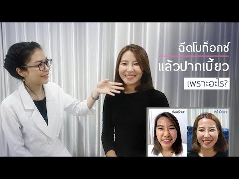 MoryingClinic