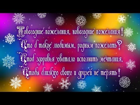 С днем рождения всех благ счастья