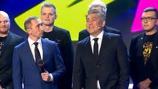 КВН 2019 Кубок мэра Москвы (16.11.2019) ИГРА ЦЕЛИКОМ Full HD