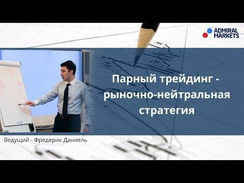 Расчет заработной платы программа онлайн