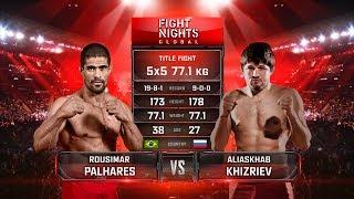 Rousimar Palhares vs. Aliaskhab Khizriev / Русимар Пальярес vs. Алиасхаб Хизриев