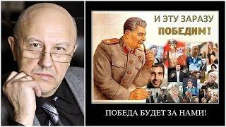 Андрей Фурсов - Убийство Сталина - Берия, Хрущев, делёж власти, необратимое загнивание системы II