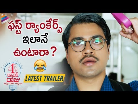 First Rank Raju Latest Trailer | Chetan | Brahmanandam | Priyadarshi | 2019 Latest Telugu Movies
