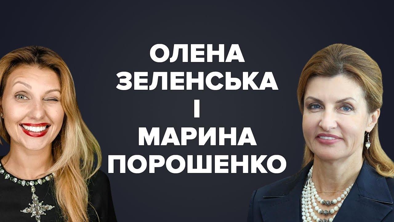 Жены кандидатов – дизайнер прокомментировала стили - Фото 1