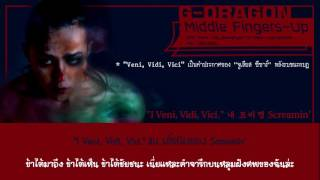 [THAISUB] G-DRAGON - INTRO. 권지용 Middle Fingers-Up (19+)