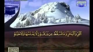 HD الجزء 7 الربعين 5 و 6 : الشيخ محمود عمر سكر