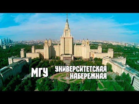 Москва с квадрокоптера – МГУ, Университе