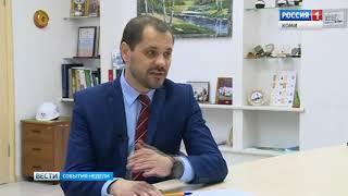 Вести-Коми. События недели 23.09.2018