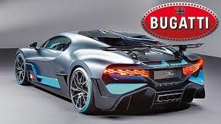Обзор Bugatti Divo 2018 Новые фишки за 400 миллионов!