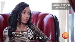 Bekenat Mekakel - Episode 19 (Ethiopian Drama)