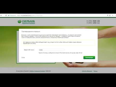 Разрешено ли мусульманину зарабатывать в интернете