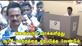 Elections 2019 Live Updates | EC Functioning Like Ally Of Govt.: Stalin |STV