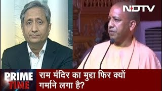 Prime Time With Ravish Kumar, Nov 06, 2018   Why is the Ram Temple Issue Gaining Momentum?