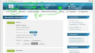 400 друзей в VK   заработок в МПО ЦеноБой сервис ЦеноЛайк