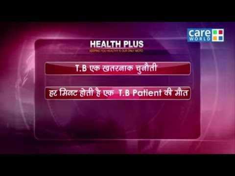 Video MDR Tuberculosis and Cure - Multi Drug Resistant T.B - Health Plus