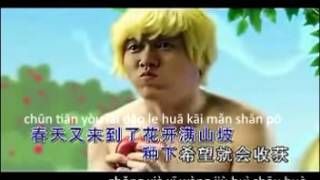 Xiao Pin Guo 小苹果   Kuai Zi Xiong Di 筷子兄弟