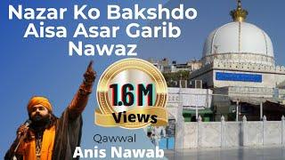 Anis Nawab || 798th Urs E Sarkar Shah E Miran || Official || (29 To 35) Anis Nawab