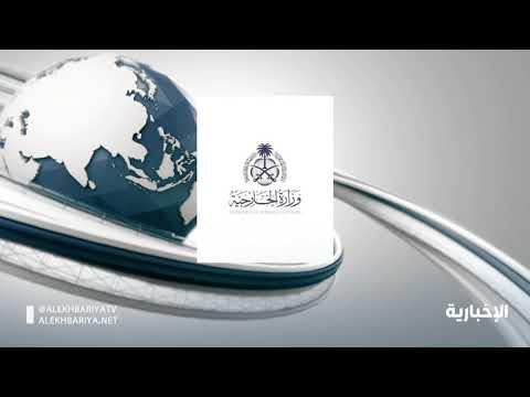 المملكة تؤكد أن أمن مصر جزء لا يتجزأ من أمنها