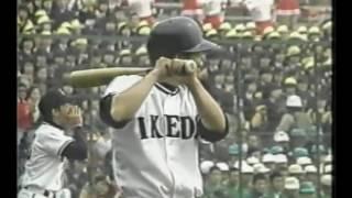 第56回選抜高校野球開会式