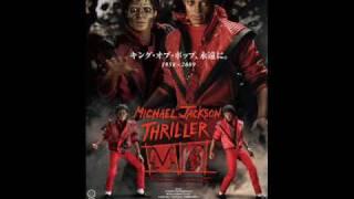 Thriller Michael Jackson Coreografia (Audio HQ)