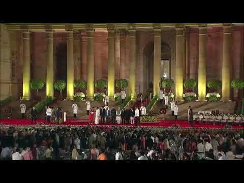 Oath-Taking Ceremony of Prime Minister & Council of Ministers