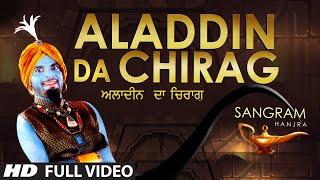 Aladdin Da Chirag  Sangram Hanjra