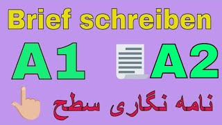 Brief Schreiben A1 Prüfung Free Online Videos Best Movies Tv Shows
