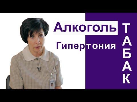 Гипертония как поставить диагноз