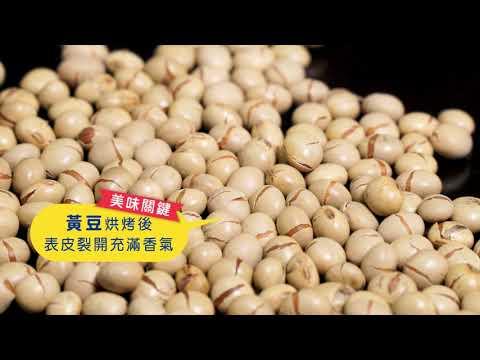 108年國產大豆食譜333懶人料理食譜 豆酥豆腐