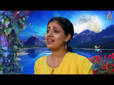 அத்தி மரம்  - Athimaram Thulirvidamal   Father.S.J.Berchmans   Purnima   Holy Gospel Music