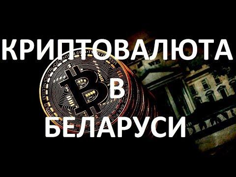 Как инвестировать в криптовалюты что это