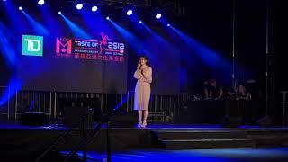 Moon Lau 劉佩玥 @Taste of Asia 2018