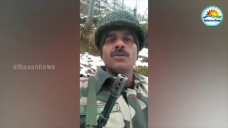 Low Quality  Food To The Indian Border Security Force Soldiers