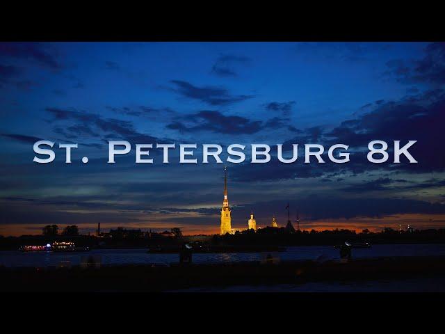 SP5.1: САНКТ-ПЕТЕРБУРГ И РУССКАЯ ФИНЛЯНДИЯ