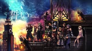 誓い Chikai/Don't Think Twice - Utada Hikaru - Kingdom Hearts 3 (Piano & String Version) - by Sam Yung