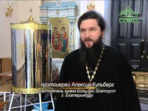 Неизведанное Православие. Святая вода