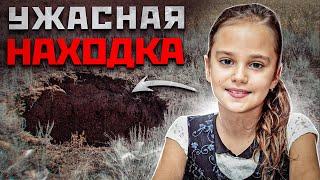 Судьбой школьницы из райцентра Ивановка в Одесской области  интересовались миллионы украинцев. Шесть суток длились поиски девочки- подростка, пропавшей днем 13 июня по дороге на занятия танцевального  кружка. В спецоперации приняли