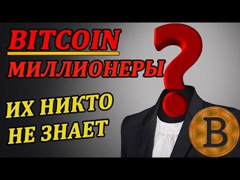 Как ускорить получение биткоинов