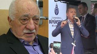 STEEL - Эрдоган и Гюлен: бывшие друзья стали врагами