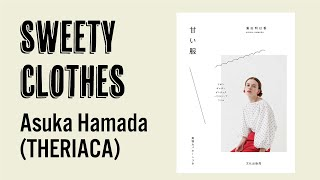 Sweety Clothes By Asuka Hamada(theriaca)[Japanese Sewing Pattern Book]