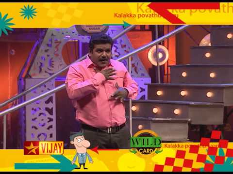 Kalakkapovadhu-Yaaru-Season-5--26th-June-2016-Promo-3