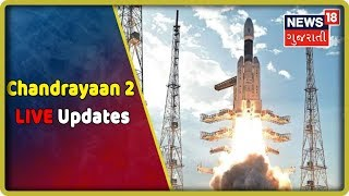 Live updates: Chandrayaan-2 Lifts Off, Propels India Into Space Big League