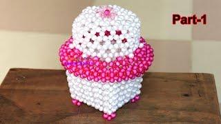 পুতির জুয়েলারী বক্স/ Beaded Ornaments Box/ Beaded Jewelry Box/ How To Make Round Box