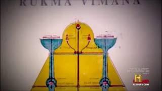 Vedic Technology - Atomic Bomb - Bramasastra