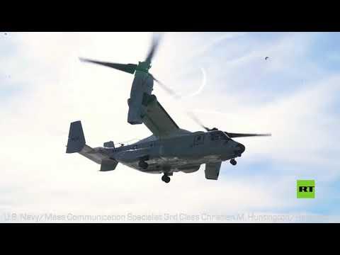 العرب اليوم - شاهد: طائرة نقل عسكرية أميركية قابلة للطي تهبط لأول مرة على متن حاملة طائرات