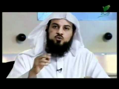 قصة شاب دعته فتاه للشيخ محمد العريفي