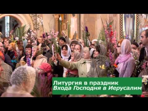 Ярославль город церквей и соборов